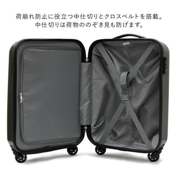 スーツケース HZ-200 SSサイズ 機内持ち込み可 小型 超軽量 キャリーケース キャリーバッグ ハードケース ファスナー TSAロック【アウトレット】|suitcasekoubou|06