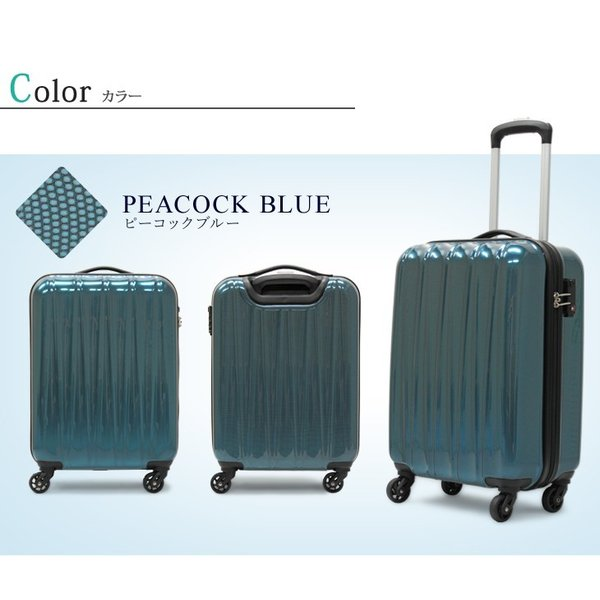 スーツケース HZ-200 SSサイズ 機内持ち込み可 小型 超軽量 キャリーケース キャリーバッグ ハードケース ファスナー TSAロック【アウトレット】|suitcasekoubou|07