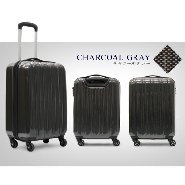 スーツケース HZ-200 SSサイズ 機内持ち込み可 小型 超軽量 キャリーケース キャリーバッグ ハードケース ファスナー TSAロック【アウトレット】|suitcasekoubou|08