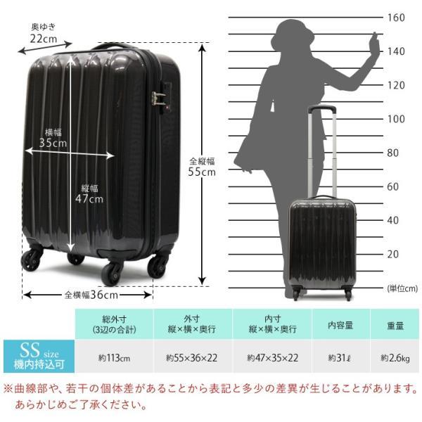 スーツケース HZ-200 SSサイズ 機内持ち込み可 小型 超軽量 キャリーケース キャリーバッグ ハードケース ファスナー TSAロック【アウトレット】|suitcasekoubou|09