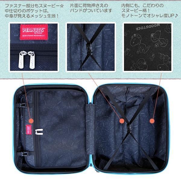 スーツケース スヌーピー TSAジッパーキャリー フライングエース 機内持込可/スーツケース/ハードキャリー/ファスナー/旅行用品/30L/VSN-0056 suitcasekoubou 04