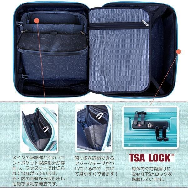 スーツケース スヌーピー TSAジッパーキャリー フライングエース 機内持込可/スーツケース/ハードキャリー/ファスナー/旅行用品/30L/VSN-0056 suitcasekoubou 05