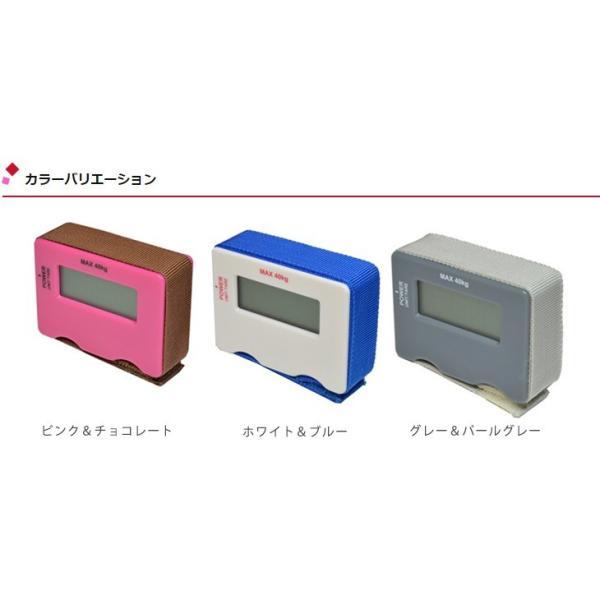 ミヨシ ラゲッジスケール 【MBL-02】|suitcasekoubou|06