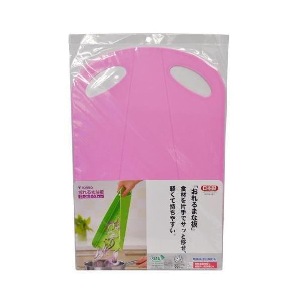トンボ 折れる まな板 37×24.5×0.2厚cm ピンク|suityuugekka|04