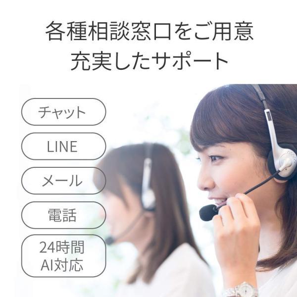 BUFFALO WiFi 無線LAN AirStation connect 親機 WTR-M2133HP 11ac ac2200 866+8|suityuugekka|07