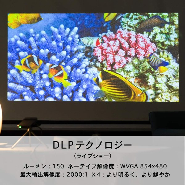 iCODIS G2 ミニ プロジェクター 小型 DLP 150ANSI(1200 ISO 21118)ルーメン 1080PフルHD対応 85|suityuugekka|07
