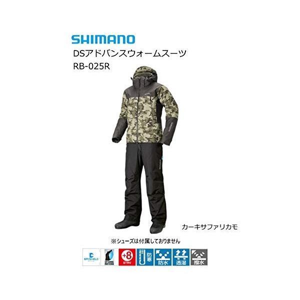 シマノ DSアドバンスウォームスーツ RB-025R カーキサファリカモ M