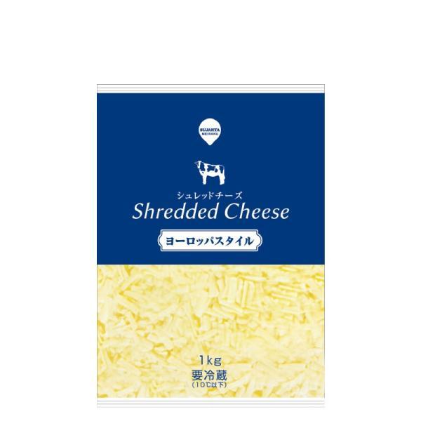シュレッド チーズ ヨーロッパスタイル 1kg 業務用