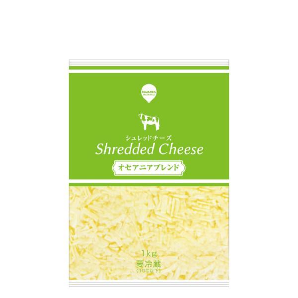 ミックス チーズ  オセアニアブレンド 1kg 業務用