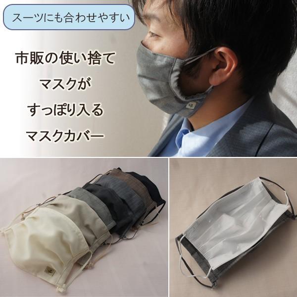 使い捨て 日本 夏 製 マスク 用 【ひんやり夏マスク通販まとめ25選】〜涼しい素材、小顔に見える、洗える、日本製〜
