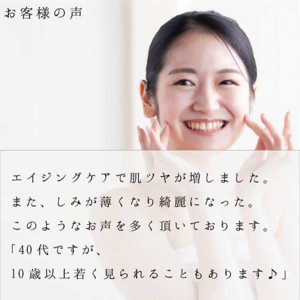 ReALL(リオール) 美容液 【送料無料】【イチオシ】【保湿ケア 美容液】|sukoeco|04