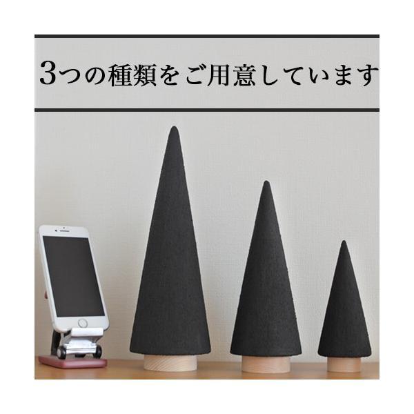 【送料無料】【炭 インテリア】【脱臭剤】森の炭の森 S&Mセット|sukoeco|04