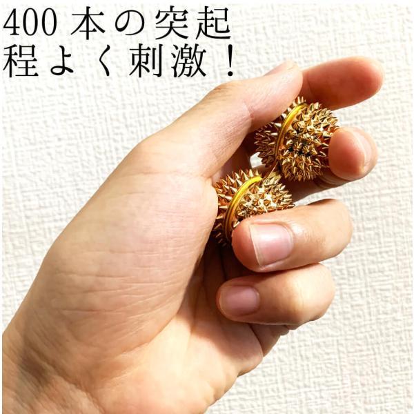 【ストレス解消グッズ】【ツボ押しグッズ】金の活癒球プレミアム sukoeco 02