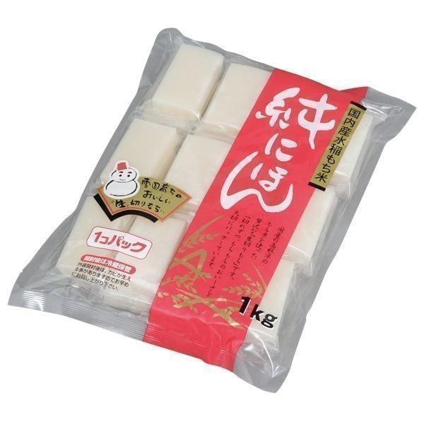 餅 切餅 切り餅 生切り餅 お餅 純にほん 国内産水稲もち米使用 シングルパック 1kg 国産 日本産 個包装