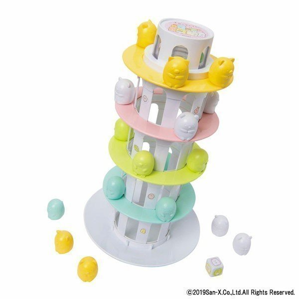すみっこぐらし ぐらぐらゲーム すみっコぐらし  KG-011 カワダ (D) クリスマス プレゼント おもちゃ