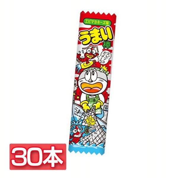 (30本)やおきん うまい棒エビマヨネーズ味 やおきん (D)