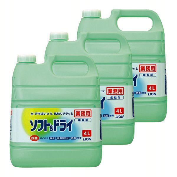 (3個セット)業務用 ソフト&ドライ 抗菌 柔軟剤 4L (D)