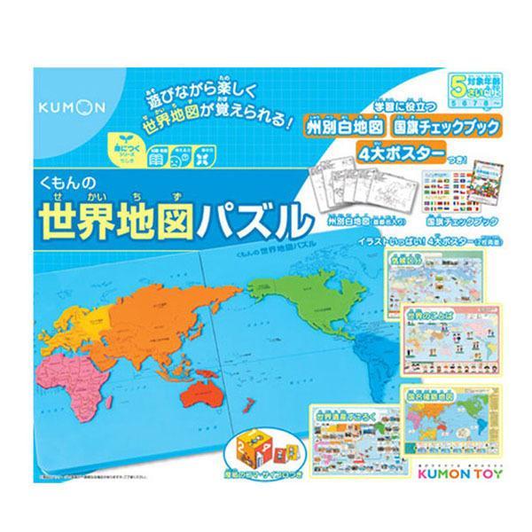 NEWくもんの世界地図パズル   カワダ (D)