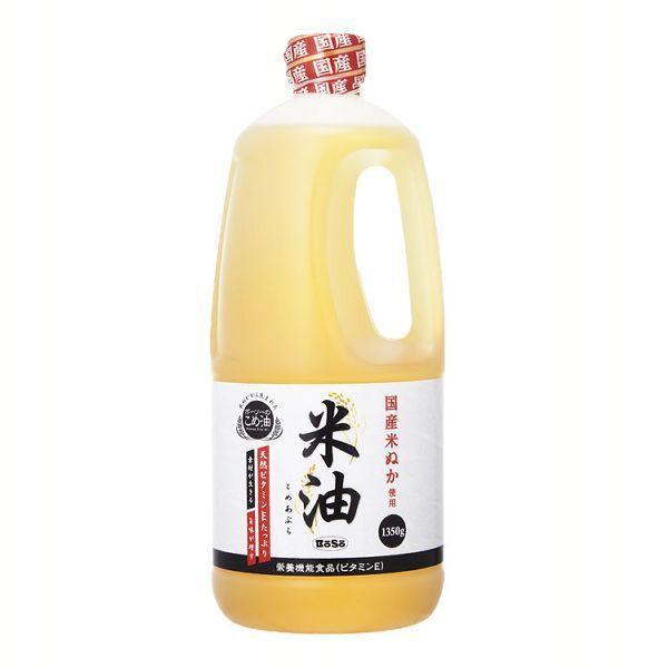 (1本)ボーソー油脂 米油 1350g ボーソー油脂 (D)