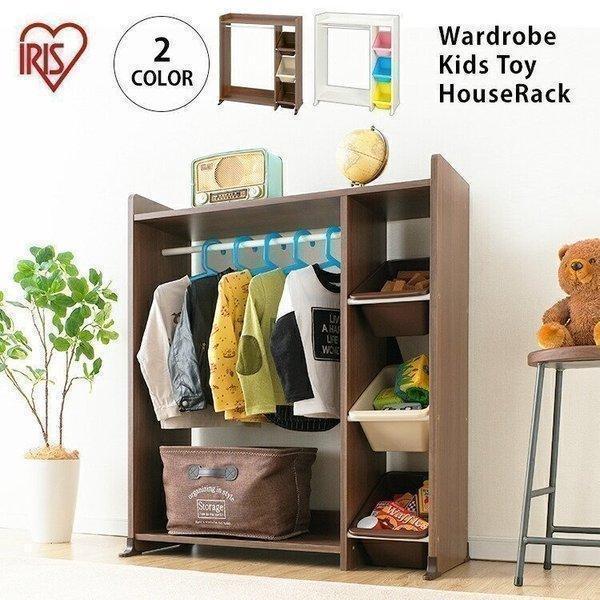 ハンガーラック 子供 木製 おもちゃ 収納 おしゃれ 子供服 衣類 ラック 衣類収納 子供部屋収納 ワードローブ こども トイハウスラック WKTHR-3