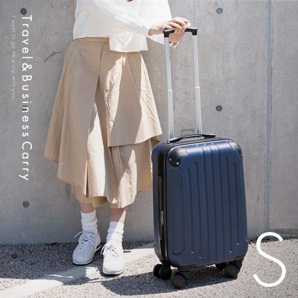 スーツケース機内持ち込みキャリーバックSサイズ40L二泊三日キャリーケースKD-SCKおしゃれ機内持ち込み可TSA搭載