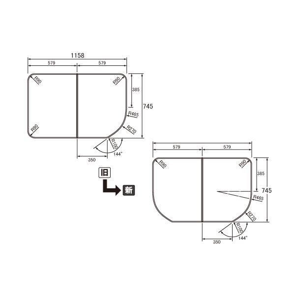 【フタ】 1200FRP薄型断熱風呂フタ パナソニック 変形型 2枚組