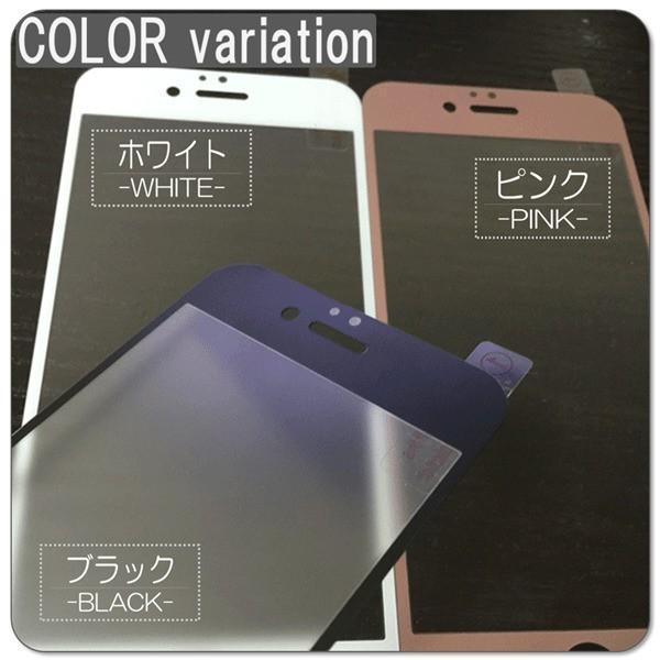 01d70f60f9 ... iPhoneXSmax さらさら 強化ガラスフィルム 全面保護 iPhone7PLUS 防指紋 3Dタッチ対応 iPhone8PLUS  スマホシール 9H ...