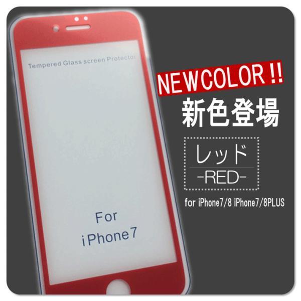e97e3d417d ... iPhoneXSmax さらさら 強化ガラスフィルム 全面保護 iPhone7PLUS 防指紋 3Dタッチ対応 iPhone8PLUS  スマホシール 9H