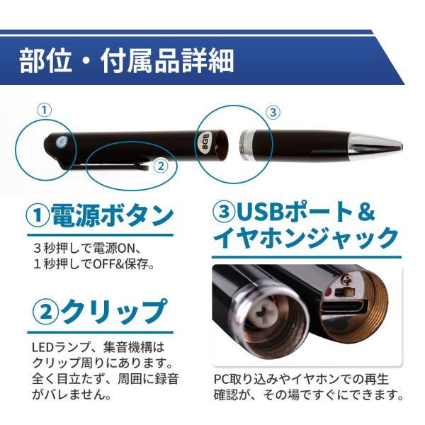 ペン型 ボイスレコーダー ICレコーダー 簡単操作ノック部分を押すだけで録音 8GB 高音質 MP3プレイヤー USB充電 専用説明書【国内正規品】[APACE]|sumahocase-store|10