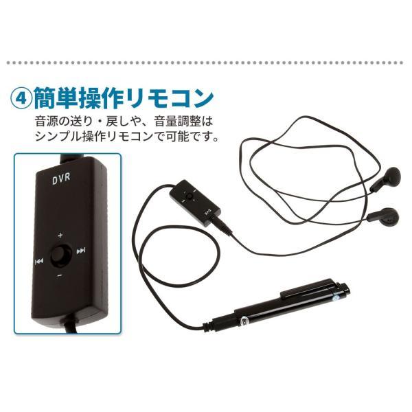 ペン型 ボイスレコーダー ICレコーダー 簡単操作ノック部分を押すだけで録音 8GB 高音質 MP3プレイヤー USB充電 専用説明書【国内正規品】[APACE]|sumahocase-store|11