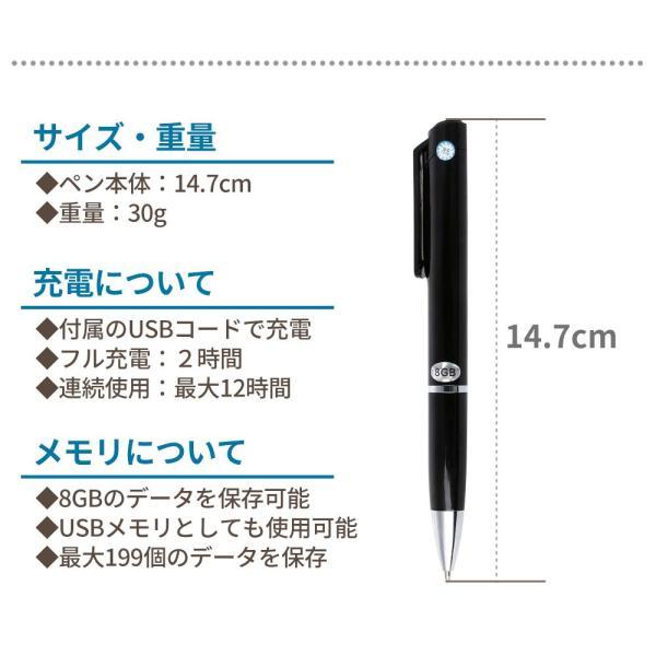 ペン型 ボイスレコーダー ICレコーダー 簡単操作ノック部分を押すだけで録音 8GB 高音質 MP3プレイヤー USB充電 専用説明書【国内正規品】[APACE]|sumahocase-store|12