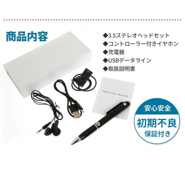 ペン型 ボイスレコーダー ICレコーダー 簡単操作ノック部分を押すだけで録音 8GB 高音質 MP3プレイヤー USB充電 専用説明書【国内正規品】[APACE]|sumahocase-store|13