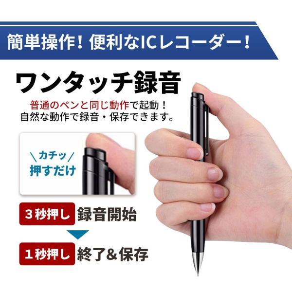 ペン型 ボイスレコーダー ICレコーダー 簡単操作ノック部分を押すだけで録音 8GB 高音質 MP3プレイヤー USB充電 専用説明書【国内正規品】[APACE]|sumahocase-store|02