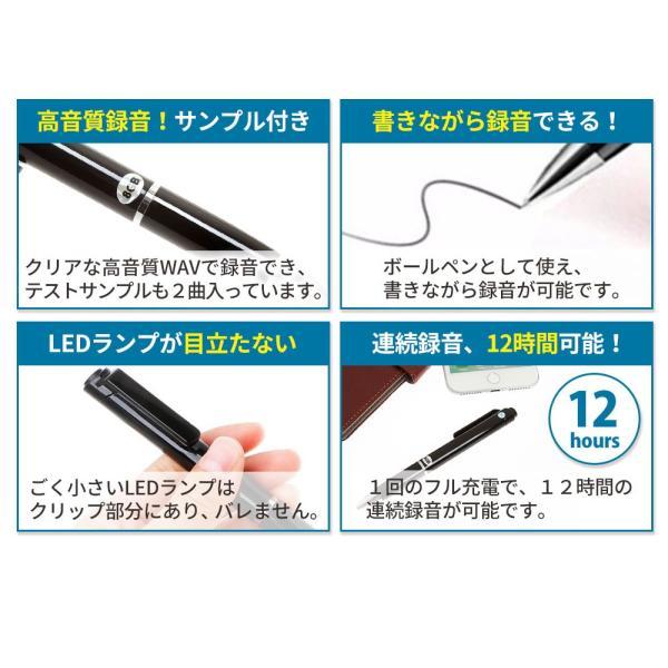 ペン型 ボイスレコーダー ICレコーダー 簡単操作ノック部分を押すだけで録音 8GB 高音質 MP3プレイヤー USB充電 専用説明書【国内正規品】[APACE]|sumahocase-store|03