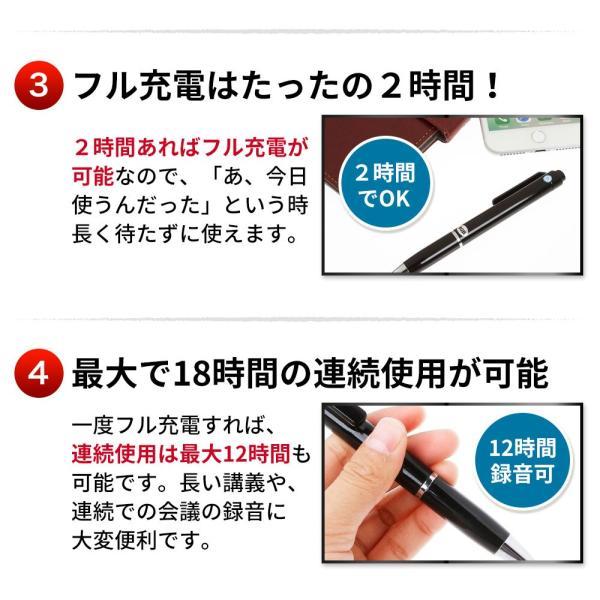 ペン型 ボイスレコーダー ICレコーダー 簡単操作ノック部分を押すだけで録音 8GB 高音質 MP3プレイヤー USB充電 専用説明書【国内正規品】[APACE]|sumahocase-store|07