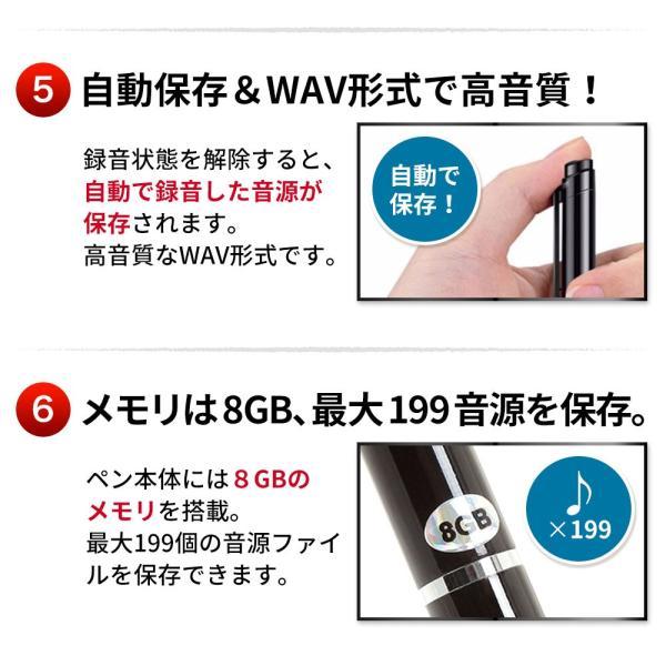 ペン型 ボイスレコーダー ICレコーダー 簡単操作ノック部分を押すだけで録音 8GB 高音質 MP3プレイヤー USB充電 専用説明書【国内正規品】[APACE]|sumahocase-store|08
