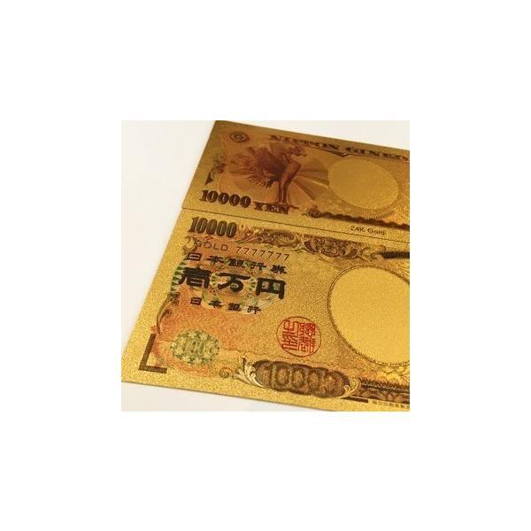 金運を財布に!純金箔の一万紙幣【本物24K】金運風水アイテム、 カラーモデル*純金箔の一万紙幣【本物24K】シャネルやヴィトンやグッチの財布に☆|sumahopurasu|02