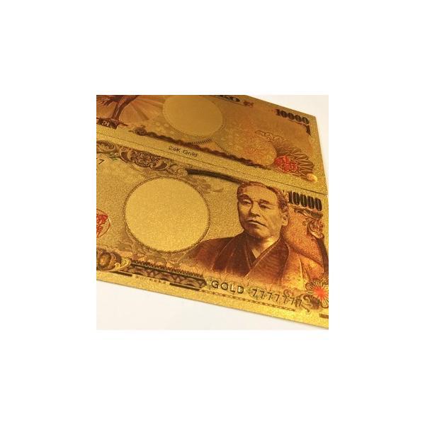 金運を財布に!純金箔の一万紙幣【本物24K】金運風水アイテム、 カラーモデル*純金箔の一万紙幣【本物24K】シャネルやヴィトンやグッチの財布に☆|sumahopurasu|03