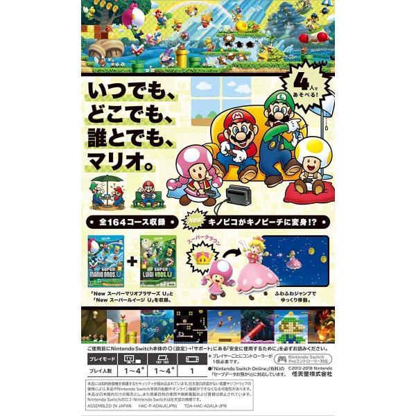 New スーパーマリオブラザーズ U デラックス  ニンテンドースイッチ ゲームソフト 新品|sumahoselect|02