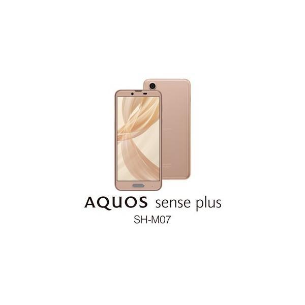 シャープ AQUOS(アクオス) sense plus SH-M07 ベージュ 5.5インチ SIMフリースマートフォン[メモリ 3GB/ ストレージ 32GB] SH-M07-C|sumahoselect