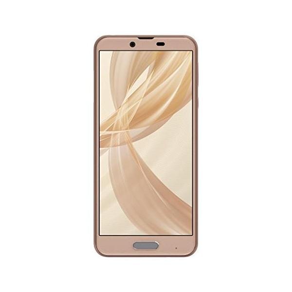 シャープ AQUOS(アクオス) sense plus SH-M07 ベージュ 5.5インチ SIMフリースマートフォン[メモリ 3GB/ ストレージ 32GB] SH-M07-C|sumahoselect|02