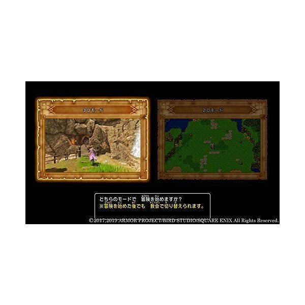 ドラゴンクエストXI 過ぎ去りし時を求めて S ニンテンドースイッチ ゲームソフト 中古|sumahoselect|03