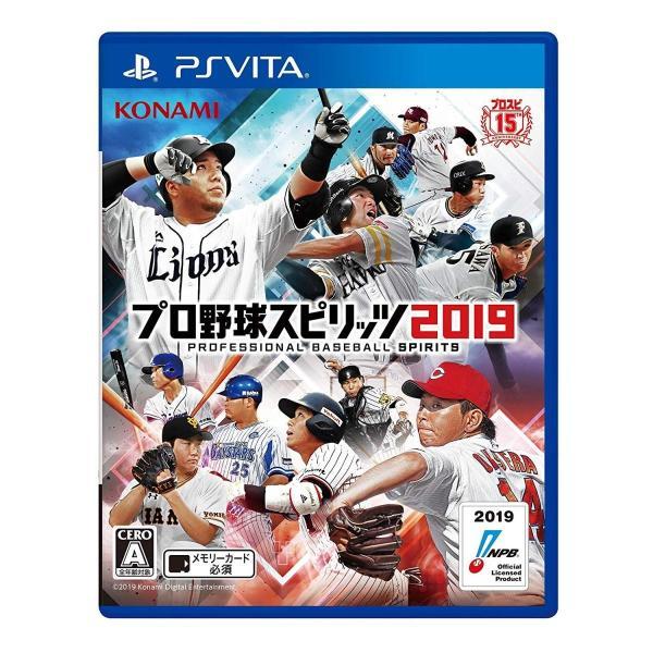 プロ野球スピリッツ2019 PS Vita用ソフト|sumahoselect
