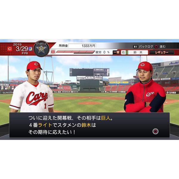 プロ野球スピリッツ2019 PS Vita用ソフト|sumahoselect|02