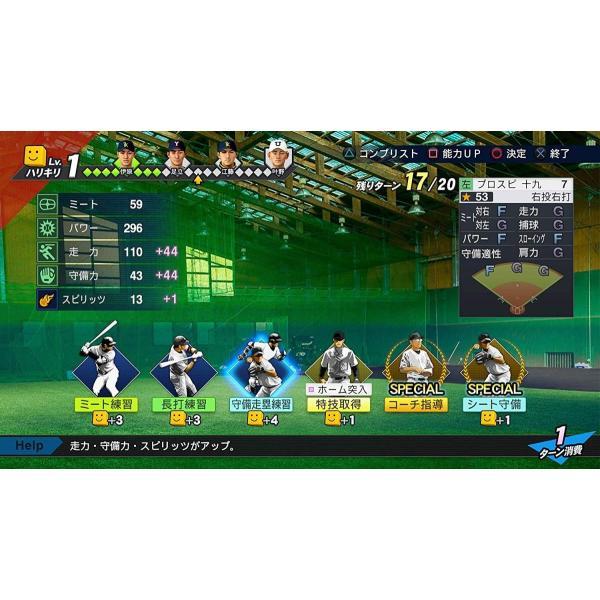 プロ野球スピリッツ2019 PS Vita用ソフト|sumahoselect|03