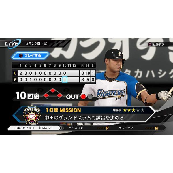 プロ野球スピリッツ2019 PS Vita用ソフト|sumahoselect|05