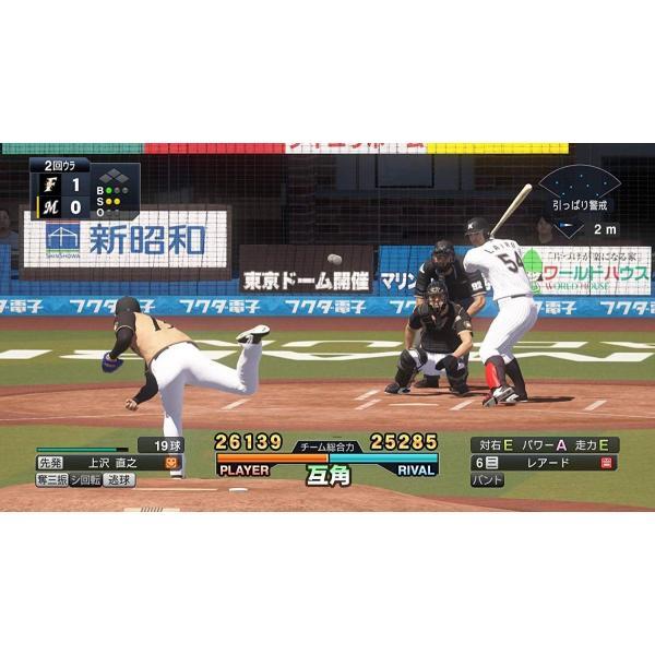 プロ野球スピリッツ2019 PS Vita用ソフト|sumahoselect|07