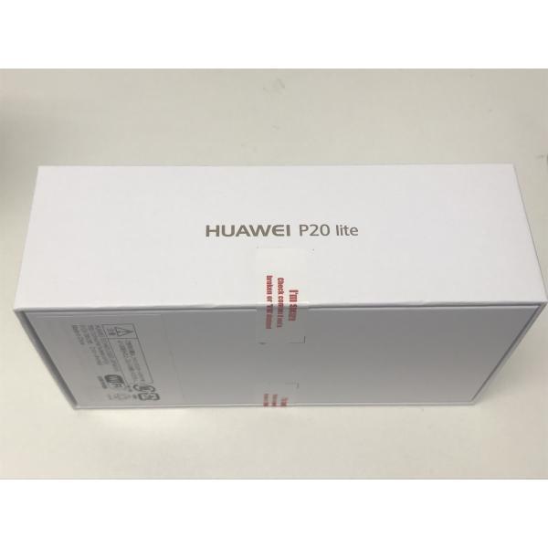HUAWEI P20 lite ミッドナイトブラック Midnight Black  ファーウェイ  SIMフリースマートフォン 51092NAH 国内正規品|sumahoselect|12