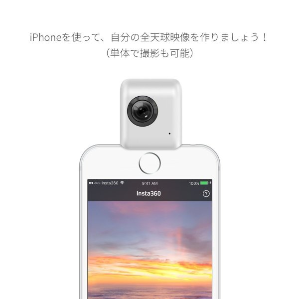 Insta360 Nano 360° VR 全天球カメラ 3K 超広角魚眼レンズ iphone7 7 plus iphone6/6s 6 plus/6s plus 送料無料|sumahoselect|02