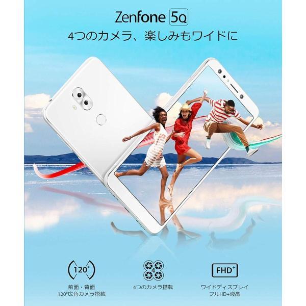 ASUS エイスース ZenFone 5Q ルージュレッド Android 7.1.1・ディスプレイ 6型ワイド ・メモリ/ストレージ:4GB/64GB [ZC600KL-RD64S4] ZC600KL-RD64S4|sumahoselect|04